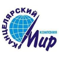 "Компания ""Канцелярский мир"