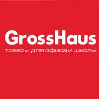 Магазины GrossHaus