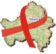 Брянский СПИД-центр