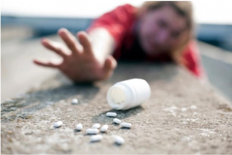 Зависимоть от наркотиков