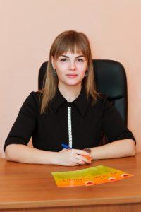 Повалей Анна Александровна