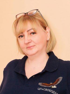 Семина Лариса Николаевна Старший консультант. Администратор проекта «Опора»