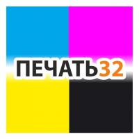 Типография ПЕЧАТЬ32